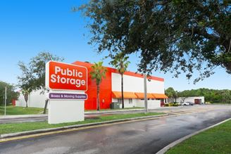 public storage 801 e sample road pompano beach fl 33064 1 exterior 1b